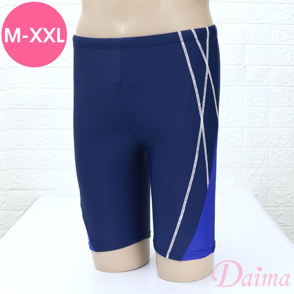 黛瑪Daima 加大尺碼 率性簡單流線舒適彈性男生泳褲_藍(附泳帽)BK190003