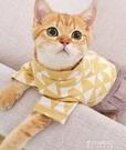貓咪衣服-貓咪衣服網紅秋季貓貓小貓的秋冬裝可愛薄款幼貓寵物冬季保暖四腳  東川崎町