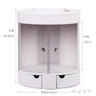 放化妝品收納盒防塵大容量梳妝盒口紅架護膚品置物架 QQ28123『東京衣社』