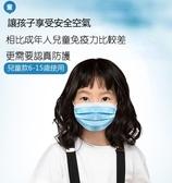 台灣現貨口罩 一次性口罩 50片 成人 兒童 平面口罩 熔噴布 三層不織布加厚 一次性防護口罩防飛沫