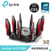 【TP-LINK】AX11000 火焰機 三頻無線網路 wifi 6 電競分享器/路由器