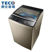 [TECO 東元]16公斤淨速洗智能變頻洗衣機 晶鑽銀 W1688XG
