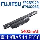 Fujitsu FPB0298S . 電池 Lifebook E744 E753 E754 S904 SH904