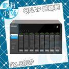 QNAP 威聯通 TX-800P 8Bay 網路儲存伺服器 擴充櫃