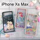 迪士尼雅典娜防摔殼 iPhone Xs Max (6.5吋)【Disney正版】小熊維尼 小美人魚 愛麗絲 愛麗兒