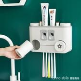 雙位擠牙膏器牙刷架洗手間牆上免打孔壁掛牙刷置物架衛生間按壓器 LannaS