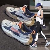 老爹鞋子女夏季薄款網鞋透氣女鞋休閒運動鞋百搭【聚物優品】