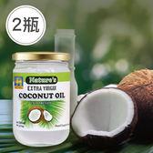 娜萃斯・冷壓初榨椰子油 500ml 2瓶