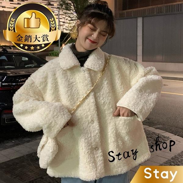 【Stay】韓版寬鬆短版氣質毛絨外套 百搭外套 上衣 女裝 衣服 外套 厚外套【J138】