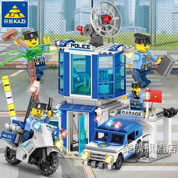 組裝積木開智積木兼容樂高4合1拼裝城市警察局系列組裝警車男孩子拼插玩具