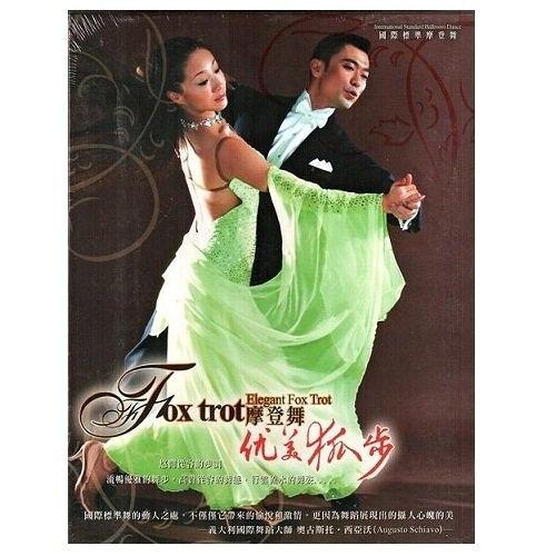 摩登舞優美狐步DVD Fox Trot Elegant Fox Trot 標準舞步花樣舞步訓練 摩登舞 (購潮8)