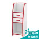書櫃 收納 日本進口【收納屋】小木偶二抽收納櫃-紅白&DIY組合傢俱