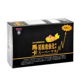 健康滿分 馬卡精胺酸強化膠囊 60粒【瑞昌藥局】011318  全方位營養補充品