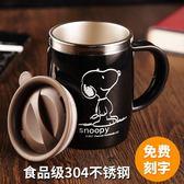 咖啡杯具 水杯304不銹鋼茶杯馬克杯帶蓋創意喝水咖啡辦公室家用杯子 8色