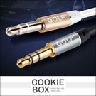 GOLF 高爾夫 Aux 音頻 連接線 100cm 3.5mm 音源線 萬用 通用 手機 平板 電腦 *餅乾盒子*