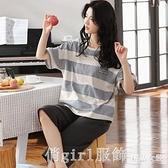 家居服 睡衣女士夏季短袖七分褲純棉韓版套裝夏天可愛學生薄款簡約家居服 秋季新品
