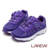 【La new】輕量旋轉釦慢跑鞋(童224690170)