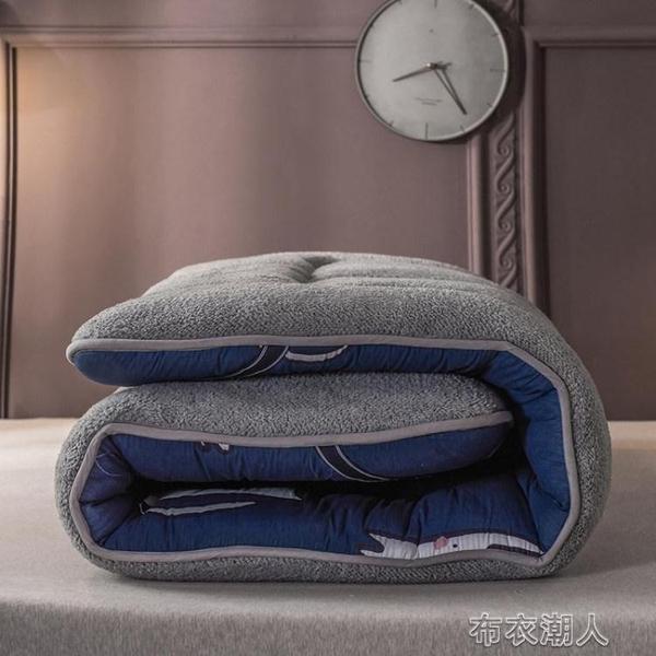 單人床墊 加厚床墊軟墊榻榻米床褥子單人0.9學生宿舍雙人海綿墊被地鋪睡墊 布衣潮人YJT