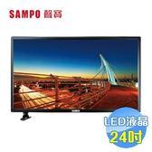 聲寶 SAMPO 24吋LED液晶顯示器+視訊盒 EM-24AK20D