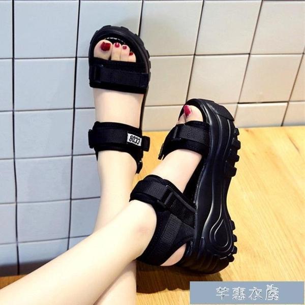 厚底涼鞋運動涼鞋女新款厚底鬆糕夏季學生韓版坡跟仙女風沙灘鞋 快速出貨