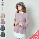 毛衣 厚款!混色毛線織反摺袖上衣-BAi白媽媽【161229】