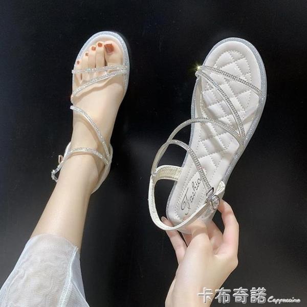 軟底涼鞋女夏季新款韓版百搭網紅學生平底仙女鞋水鑚羅馬鞋潮 卡布奇諾