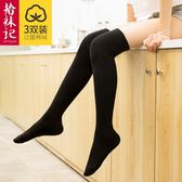 襪子—過膝襪長襪子女棉襪長襪女美腿顯瘦打底高筒韓國女秋冬款 依夏嚴選