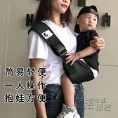 嬰兒背帶 嬰兒外出簡易多功能四季抱背孩子兒童背帶寶寶前抱式腰凳抱娃神器 衣櫥秘密