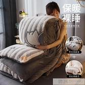 加絨被子冬被芯加厚保暖被套珊瑚絨單人學生宿舍法蘭絨雙面棉被罩 4.4超級品牌日 YTL