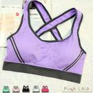 粉紅拉拉*舒適棉質、透氣、好穿。無鋼圈。交叉美背運動內衣/運動背心。【PT3121】紫色