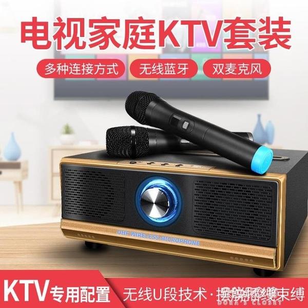 家用K歌無線麥克風音箱家庭KTV直播設備套裝話筒音響一體 牛年新年全館免運