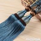 家用窗簾綁帶掛球吊球客廳系帶韓式固定網球歐式掛繩一對扎帶裝飾 美好生活