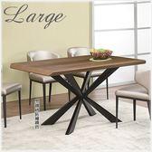 【水晶晶家具/傢俱首選】光芒5 尺胡桃黑鐵砂防鏽鐵管餐桌---餐椅另購 JF8451-1