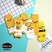 【正韓直送】蛋黃哥短襪 韓國襪子 船襪 韓襪 女襪 直板襪 三麗鷗 韓妞必備 哈囉喬伊 H9