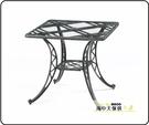 {{ 海中天休閒傢俱廣場 }} G-52 戶外時尚 鋁合金桌椅系列 11-7 82cm編織玻璃方桌
