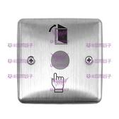◤大洋國際電子◢ 正方形不鏽鋼開關蓋板(19mm) 1007B