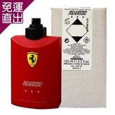 FERRARI 紅色法拉利 男性淡香水125ml (TESTER)【免運直出】