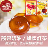 【甘樂】日本零食 伽儂 奶油蘋果/蜂蜜紅茶糖
