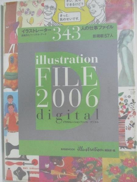 【書寶二手書T2/藝術_DPP】illustration FILE 2006_玄光社