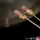 熱賣古風髮飾 古風原創設計一對簪子盤髮髮簪日常百搭簡約神棍中國風頭飾髮飾女 coco