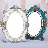 化妝鏡歐式鏡公主鏡台式梳妝鏡圓形創意復古結婚鏡【限時特惠九折起下殺】