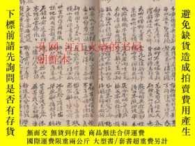 二手書博民逛書店罕見《時調集》Y200107 陸訪甕