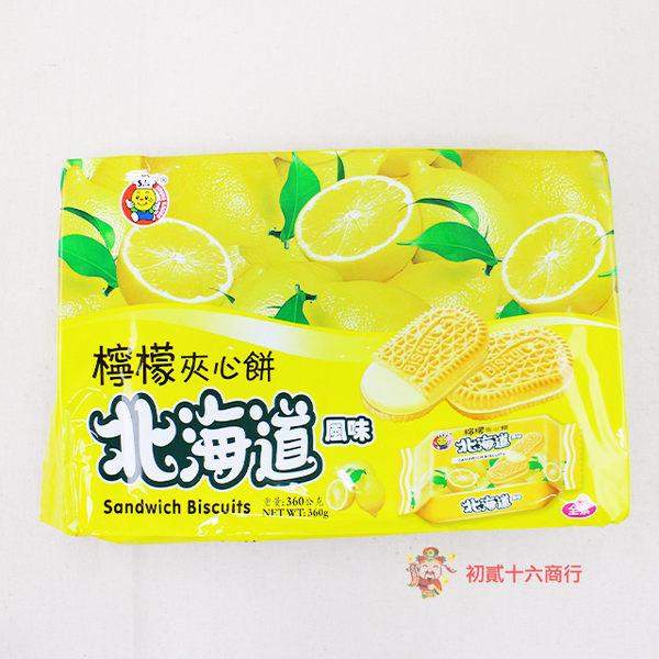 馬來西亞零食北海道風味_檸檬味夾心餅360g_12入【0216零食團購】4712893941976