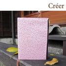 Creer NB-90047-32 B6/32K 半年誌/手札/(自填式方格1日1頁100磅)-小碎花