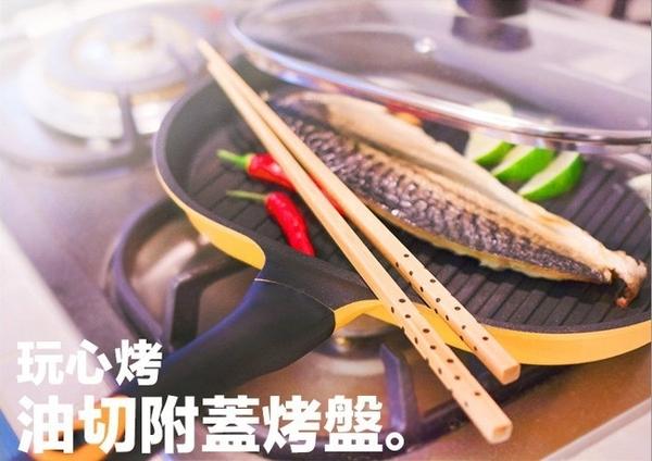 ||MyRack|| 日本CAPTAIN STAG 鹿牌 頑心烤 油切附蓋烤盤 濾油不沾烤盤 煎盤 HB-277