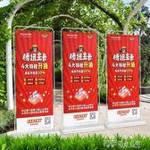 門型x展架廣告牌kt板展示架立式易拉寶海報設計落地式定制製作 ATF 探索先鋒