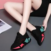 運動鞋女新款夏季韓版百搭秋季透氣學生休閒鞋跑步鞋女鞋子潮 草莓妞妞
