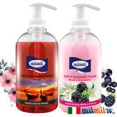 【義大利MILMIL】白麝香黑莓+熱情嫣紅護膚香氛沐浴乳1+1寵愛組