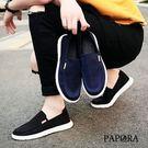 休閒鞋.可水洗男版一腳蹬懶人鞋【K1810】黑/藍
