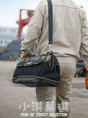 耐磨工具包帆布大加厚多功能電工木工五金維修手提小號安裝工地袋CY『小淇嚴選』